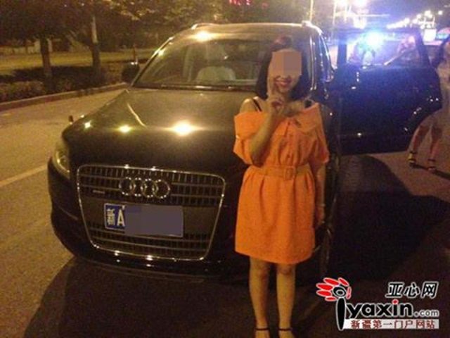 Drunk driver asks police to touch up her arrest photo with beauty app to make her look better
